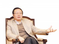 national assembly vice chairman phung quoc hien our nation to decide our position