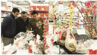 lunar new year 2018 plentiful goods but fluctuating prices are likely