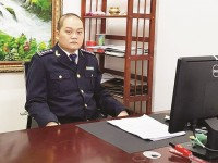 the commander of anti smuggling in the hot border areas