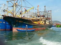 taking on the task to continue the fishing boat insurance and discharge of the difficulties for fishermen