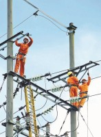 raise electricity prices to offset losses for power sector