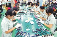 fdi enterprises and suppliers have not yet met