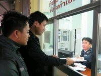 tax payment through banks change the method of guarantee for tax payment