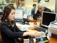 bank for overseas vietnamese proposed