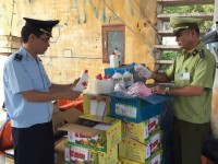 strengthening the fight against smuggling and commercial fraud in lunar new year holiday