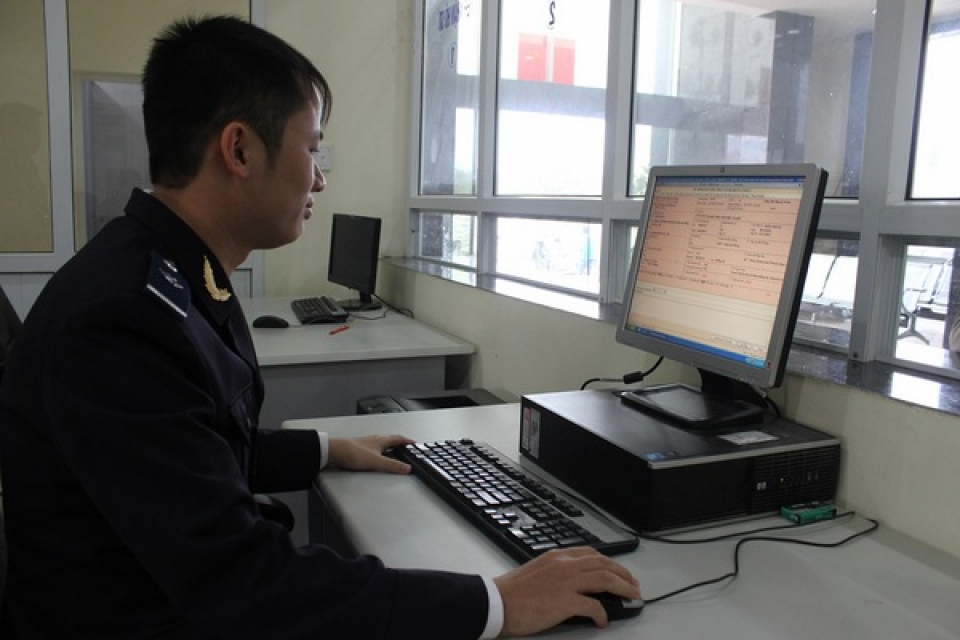 spreading the customs administrative procedures to the online public service system