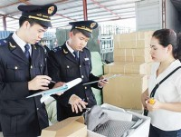 the government requests to abolish unnecessary specialized inspection procedures