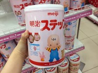 meiji hopes for exclusive importer in vietnam