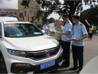 mong cai customs has carried out customs procedures for self driving car from 1st june 2018