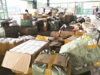 preventing counterfeit goods from china