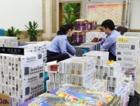 chinese customs clean up luxury smugglers