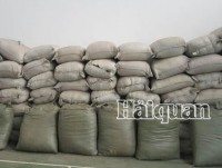 5 tons of trees and dry leaves destroyed suspected as medicine illegally imported from china