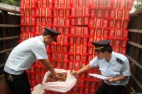 ministries review fees for specialized inspection of imported and exported goods