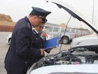 what are the procedures for the imported automobiles as gifts donations