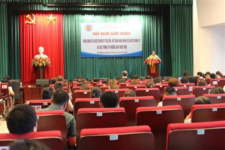 200 enterprises in the central region joined for training on new customs procedures