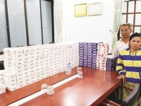recklessness of cigarette smuggling at border areas