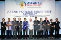 fms agree to turn asean into example of regional organisation