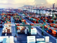 us company forms 200mln logistics joint venture with local firm