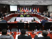 final version of trans pacific trade deal released