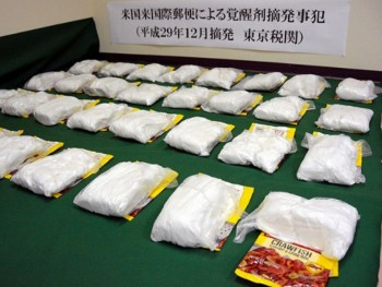 tokyo customs seizes biggest stimulants haul in mail from us