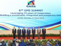 vietnam plays active role in gms trade investment cooperation