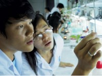 vietnam ranks 9th in asia in global innovation index