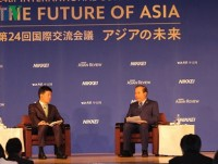 deputy pm hails asias tremendous achievements