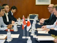 11 tpp states seeks new framework to implement pact