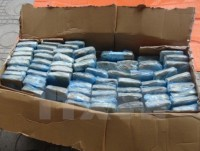 police bust inter provincial drug transporting ring