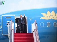 pm phuc begins official visit to china