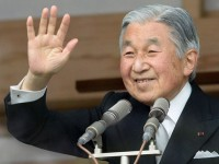 vietnam to cooperate with japan to prepare for emperors visit