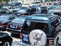 the ministry of finance asks for monthly fixed price public carsreport