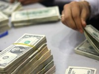 foreign reserves hit record high of us 40 billion central bank