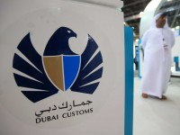 dubai customs implements 14 international quality management standards
