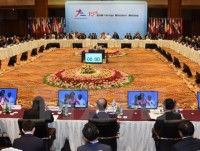 13th asem foreign ministers meeting kicks off in myanmar