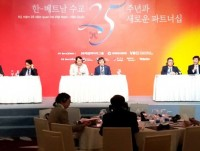 vietnam pledges to facilitate korean investment
