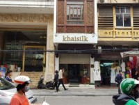 moit request for criminal investigation of khaisilk scandal