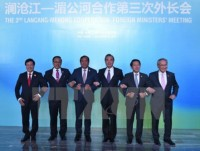 mekong lancang foreign ministers convene third meeting in china
