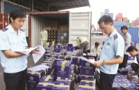 enterprises expect specialized inspection activities to be conducted by one unit