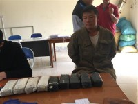 dien bien customs coordinated to arrest a subject who transported 22000 tablets of ecstasy
