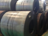conclusion for investigation case of imported plated steel