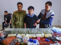 border defense force solve the special project and seize 60 bars of heroin and 40000 tablets of synthetic narcotic