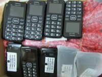 seize a car transported 160 smuggled china mobile phones