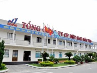 hoa tho textile garment is recognized as aeo in customs field