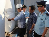 reduce 4400 goods items which must be managed and taken for specialized inspection