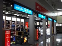 update new regulations related to sale of duty free goods