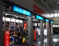 business conditions for duty free goods