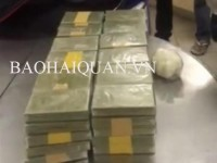 customs successfully closed two specialized projects seized 218 bars of heroin