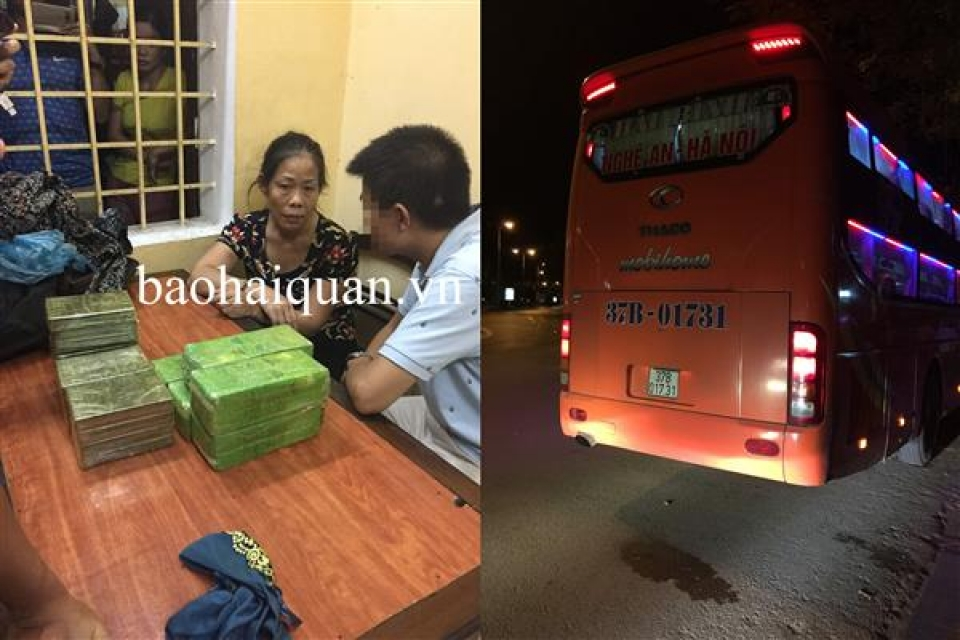 seizing case of transport heavy heroin